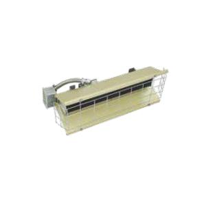 FSS-14 Ceiling Radiant Infrared Heater